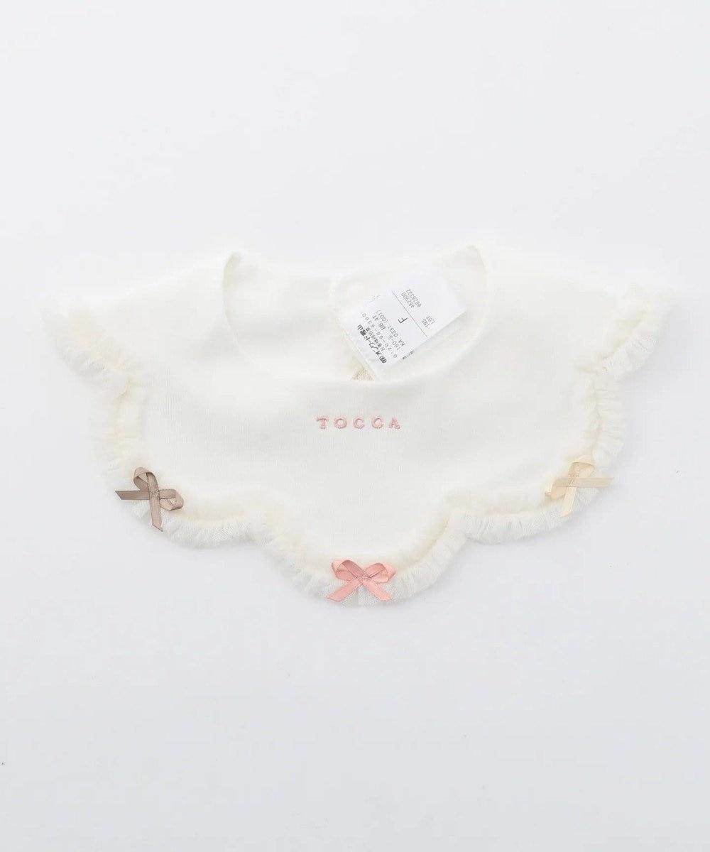 TOCCA BAMBINI 【BABY雑貨】フィードラジェ ビブ ホワイト系