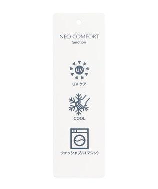 J.PRESS LADIES S 【接触冷感】マルソースパンボイル ブラウス ブラウン系