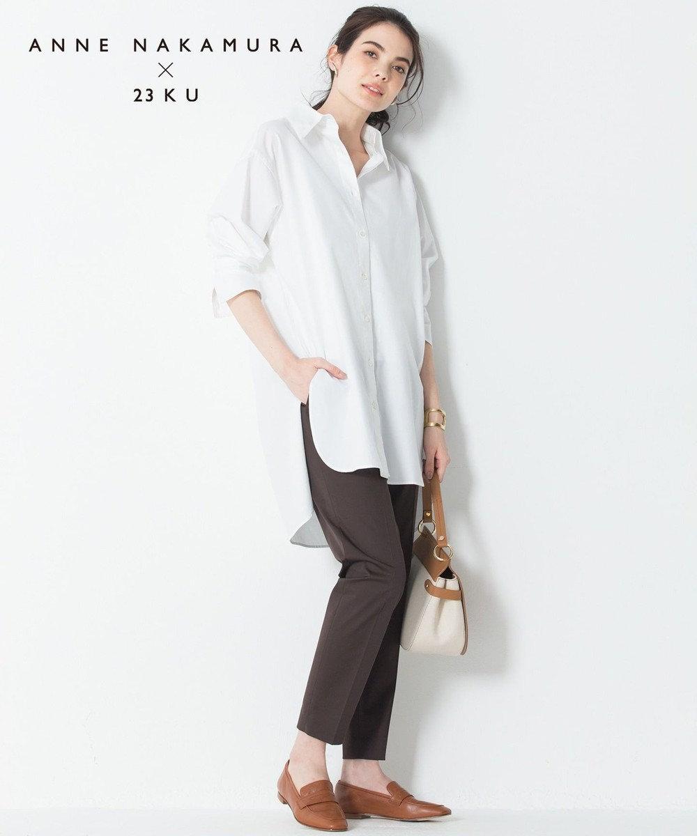 23区 【中村アンさんコラボ】Cancliniシルエット シャツ ホワイト系
