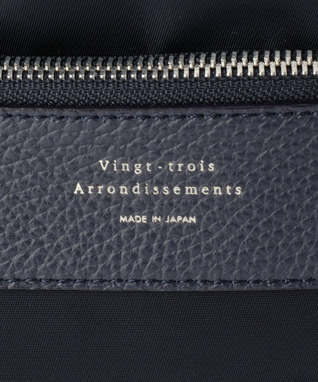 23区HOMME 【Made in Japan】バックパック
