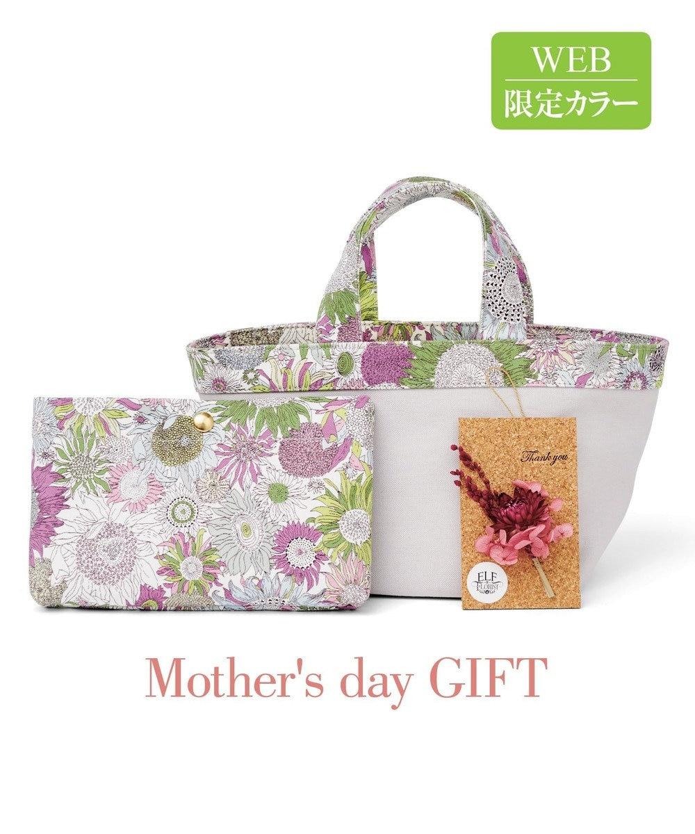 自由区 【マガジン掲載】Mother's Day リバティ 3点セット(検索番号H57) マルチヒマワリ