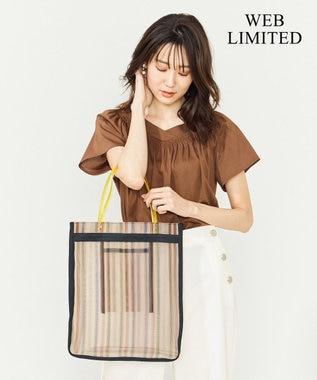 組曲 【WEB限定】タイダイチュールビッグトートバッグ ベージュ系