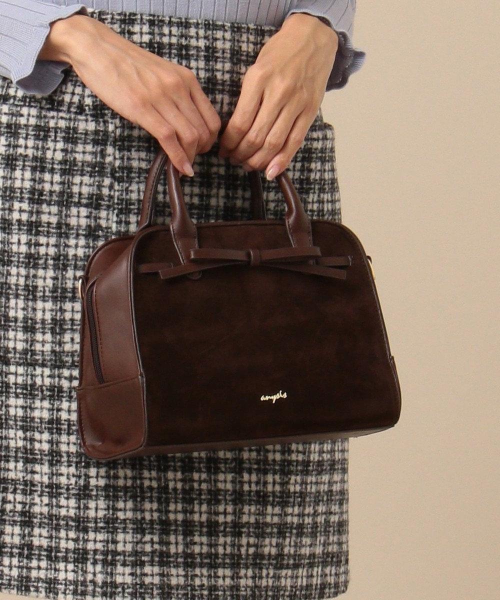 any SiS 【ショルダー付き】リボンスエードミニボストン バッグ ダークブラウン系