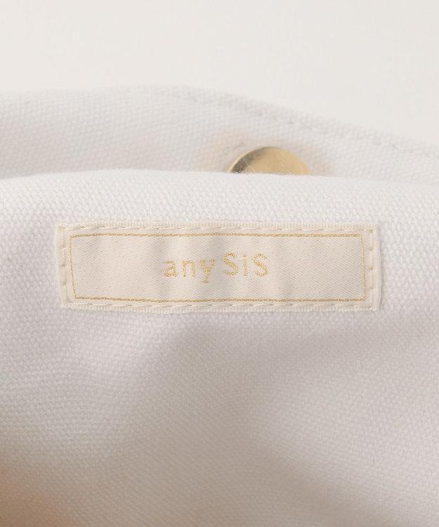 any SiS 【A4サイズ収納OK】フリル トートバッグ2