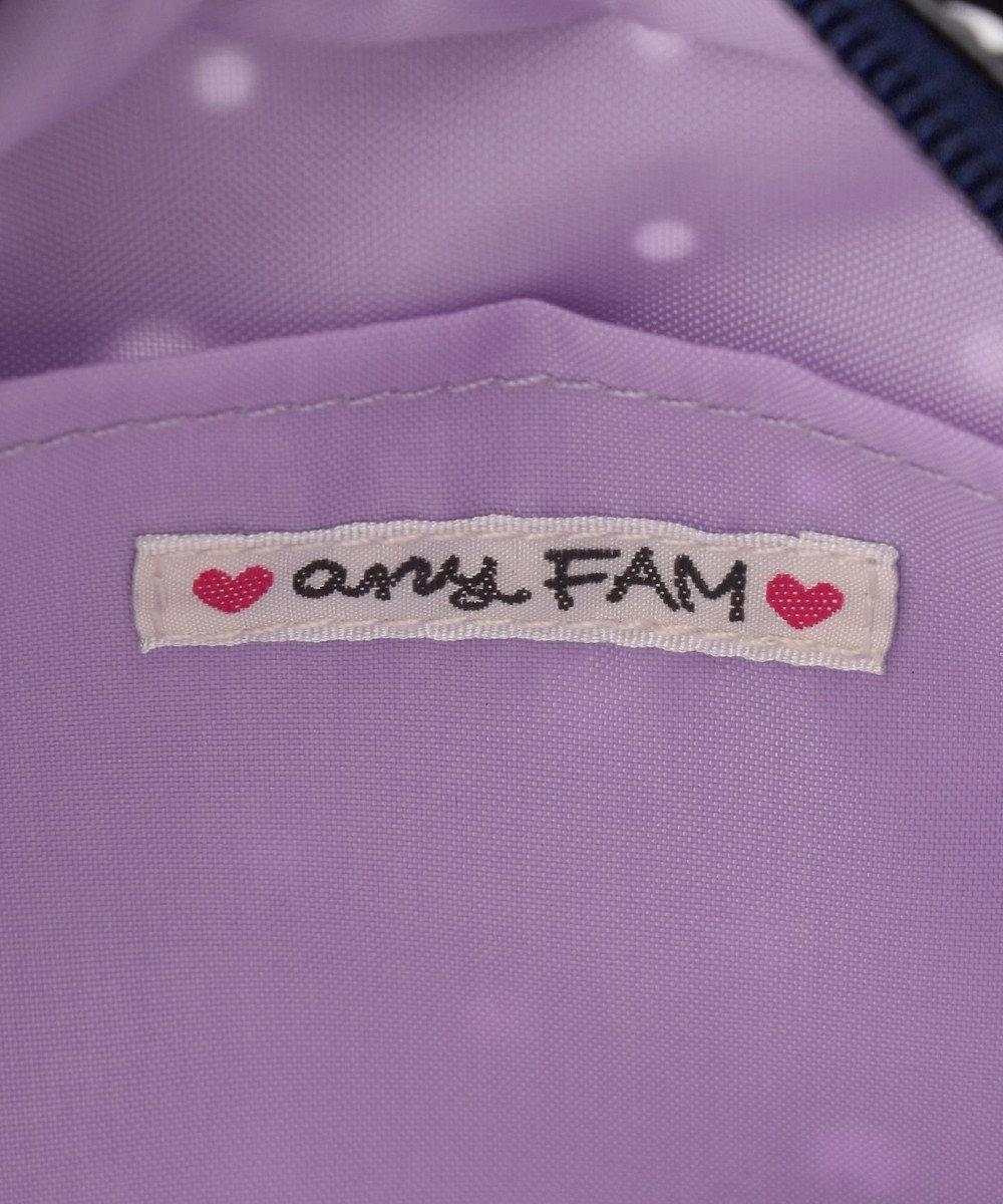 any FAM KIDS 【お名前チャーム付き】マルチ機能ラミネート通園バッグ ネイビー系