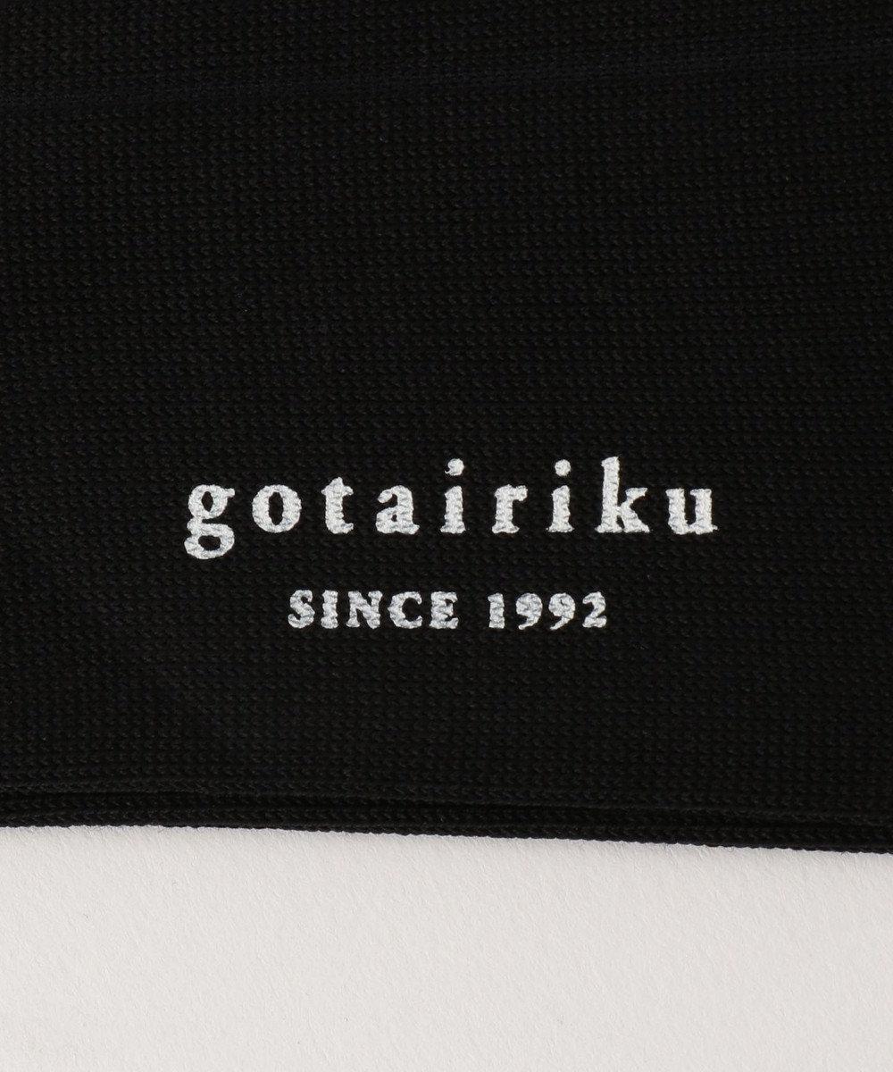GOTAIRIKU オリジナルソックス(セミロング) ブラック系