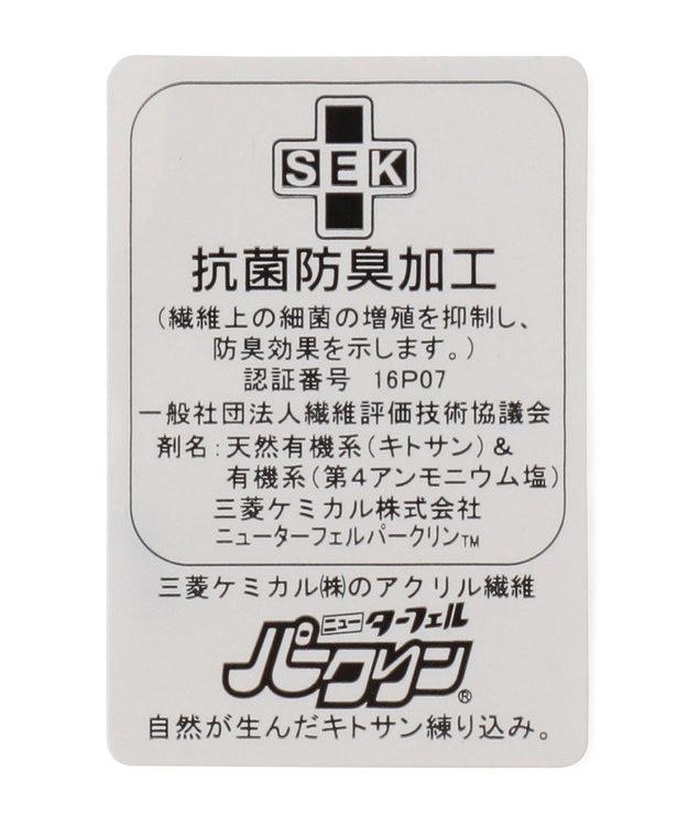 23区GOLF 【MEN】ベーシックハーフソックス