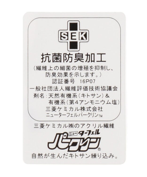 23区GOLF 【MEN】リーフ柄 ショートソックス