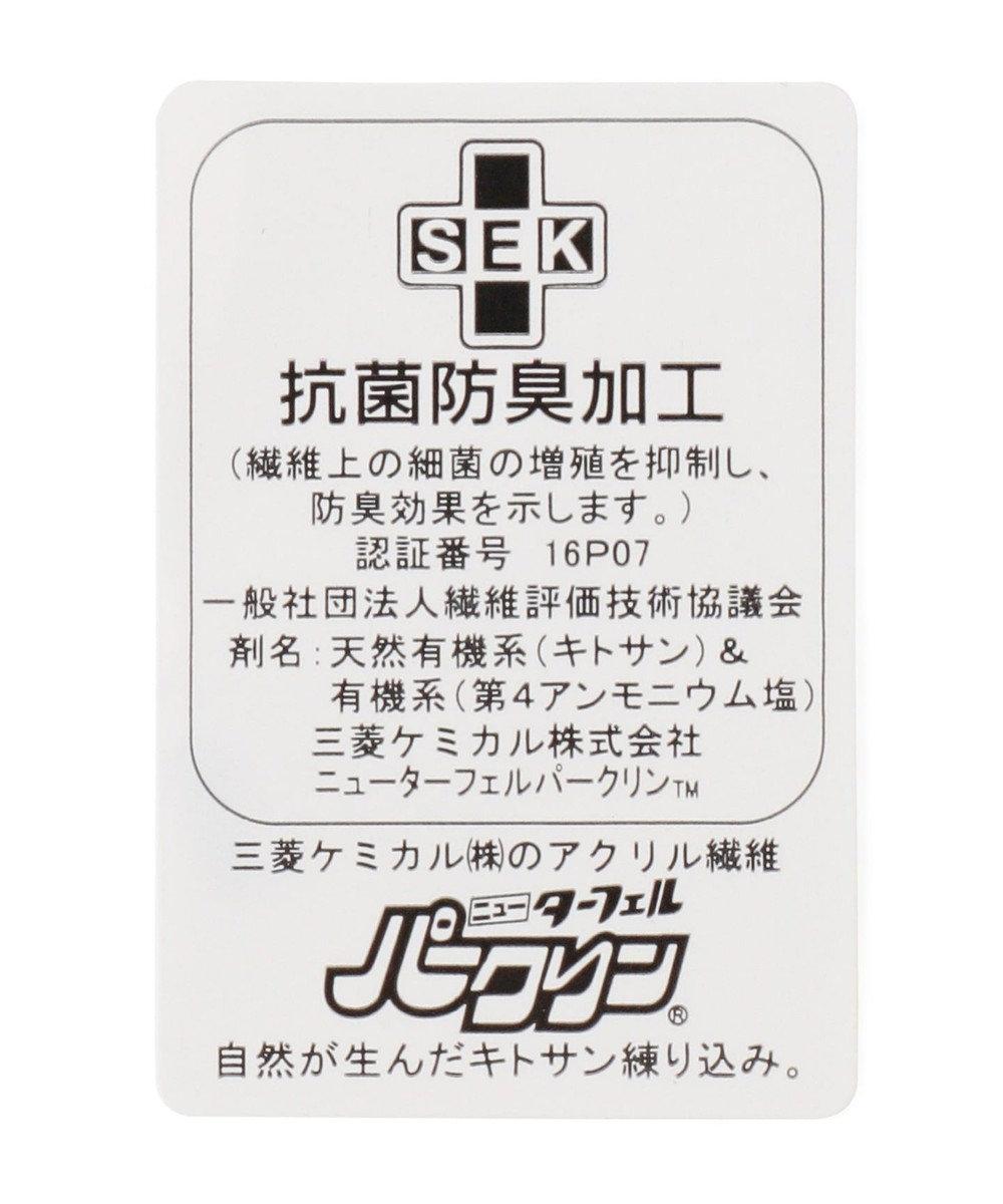 23区GOLF 【MEN】キュービック柄 アンクルソックス ネイビー系5