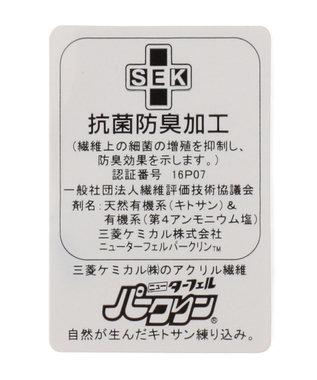 23区GOLF 【MEN】【抗菌防臭/日本製】ベーシック レギュラーソックス ブラック系