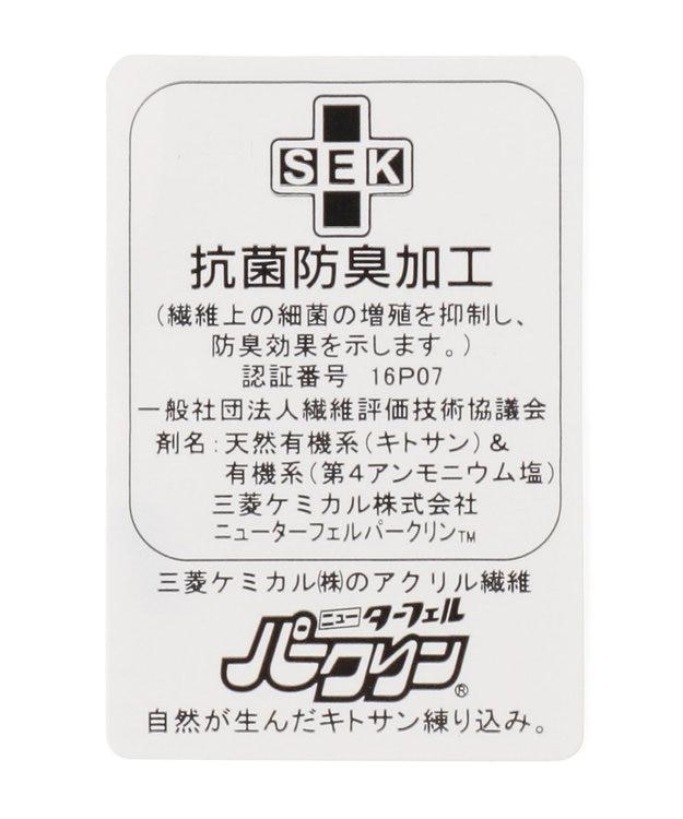 23区GOLF 【WOMEN】カノコ ニーハイソックス
