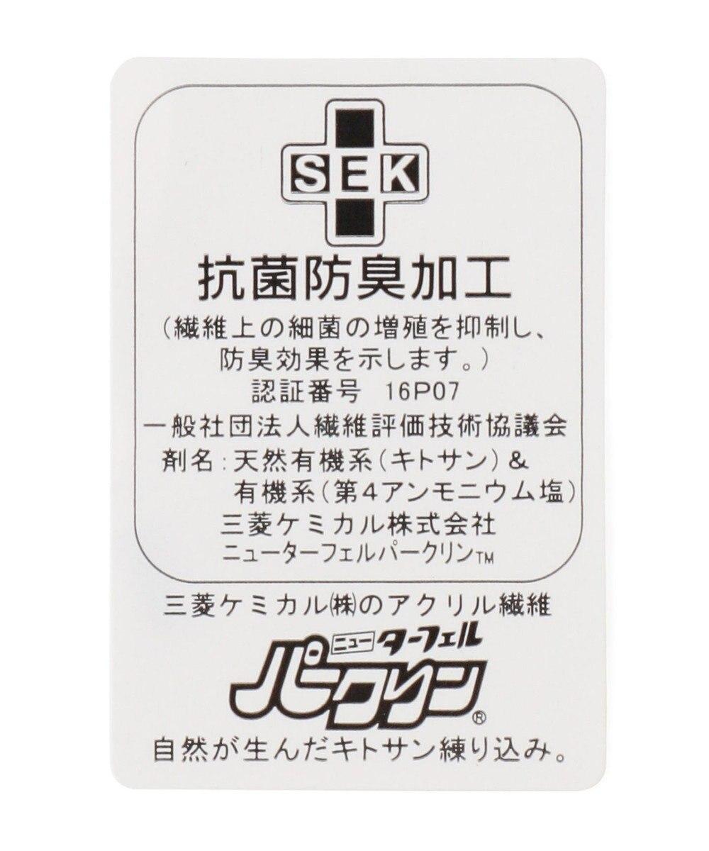 23区GOLF 【WOMEN】【抗菌防臭/日本製】カノコ ハイソックス ネイビー系