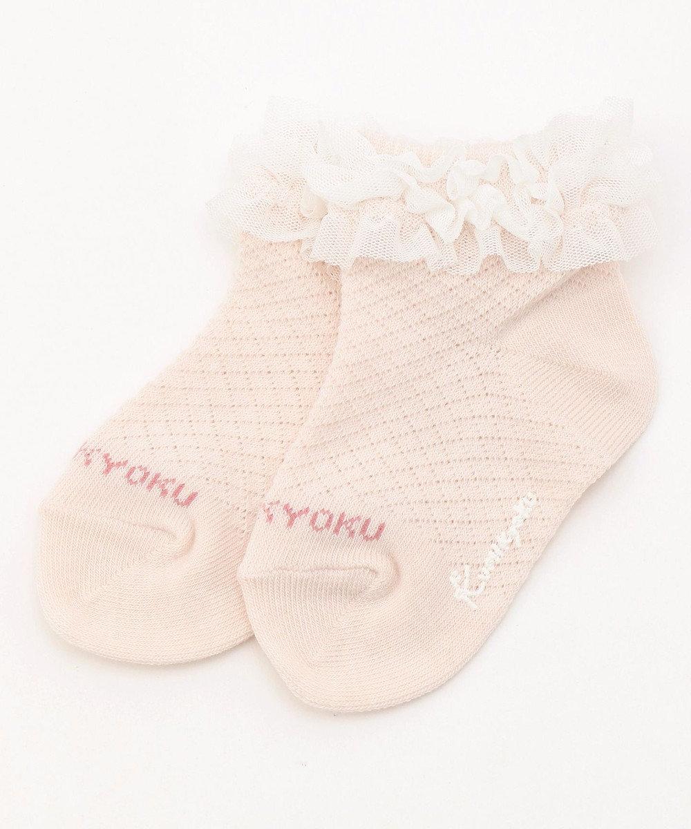組曲 KIDS 【BABY雑貨】チュールフリルソックス ピンク系