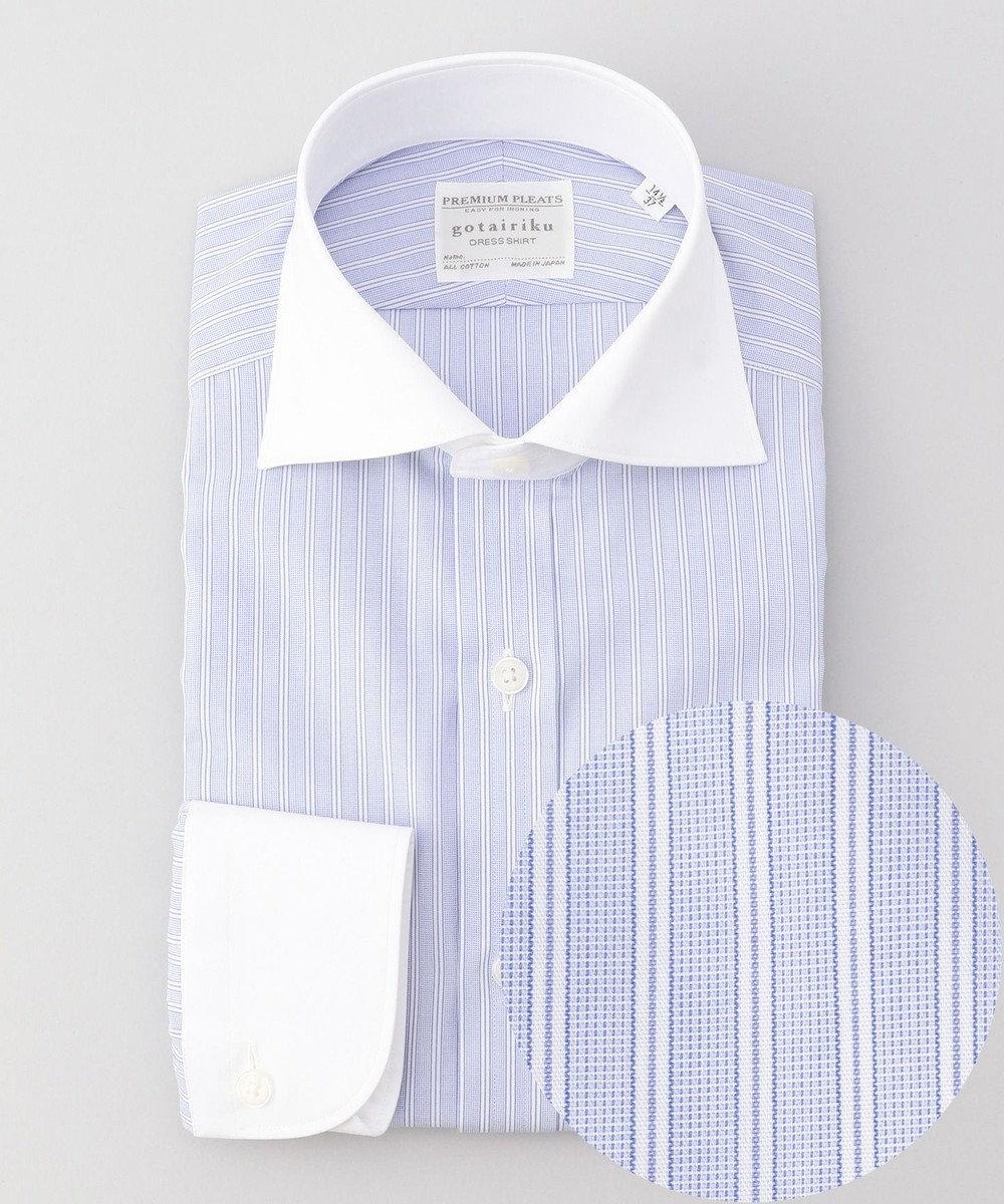 GOTAIRIKU 【形態安定】PREMIUMPLEATS ドレスシャツ / クレリックワイドカラー ダルブルー系1