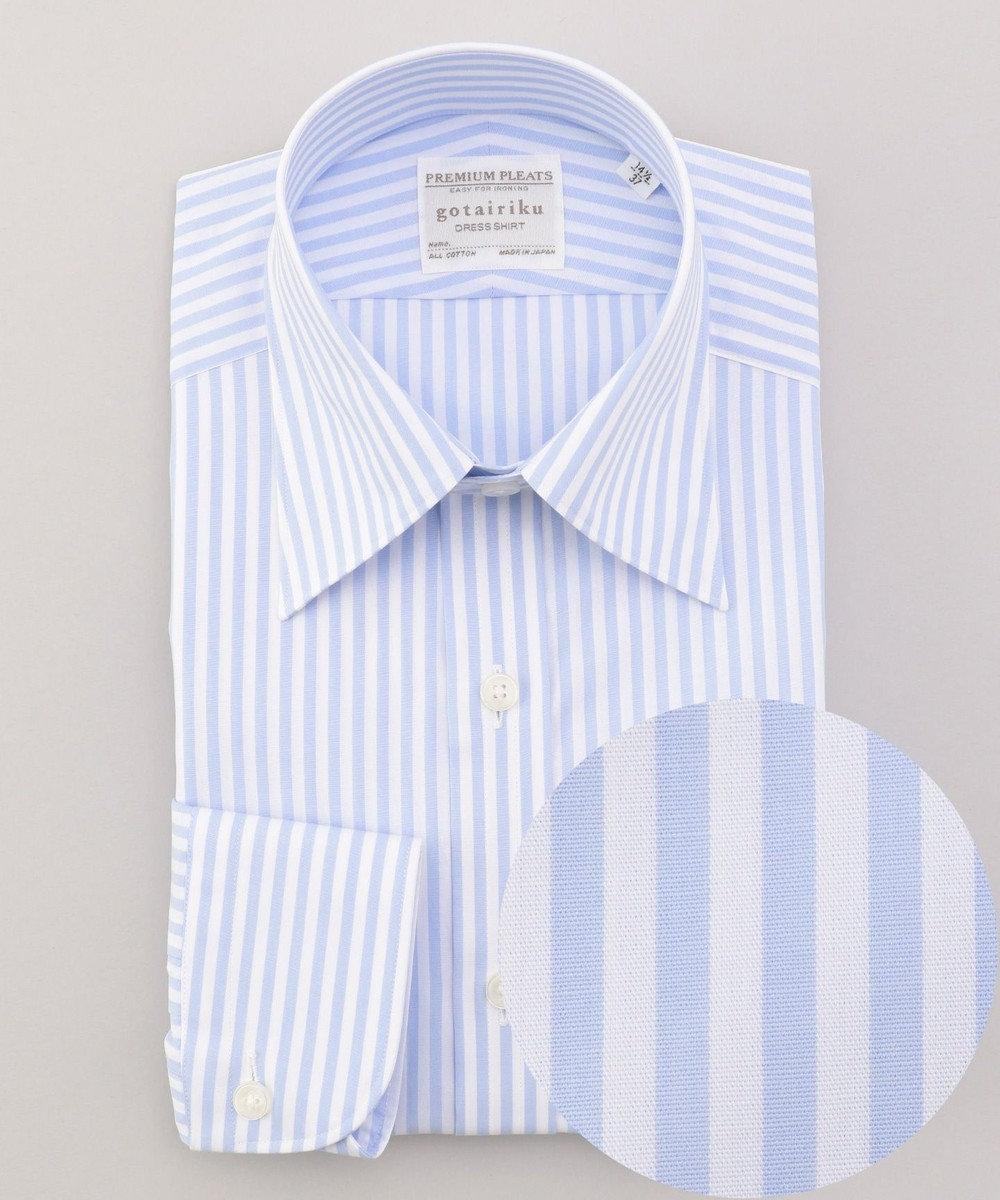 GOTAIRIKU 【形態安定】PREMIUMPLEATS ドレスシャツ / レギュラーカラー サックスブルー系1