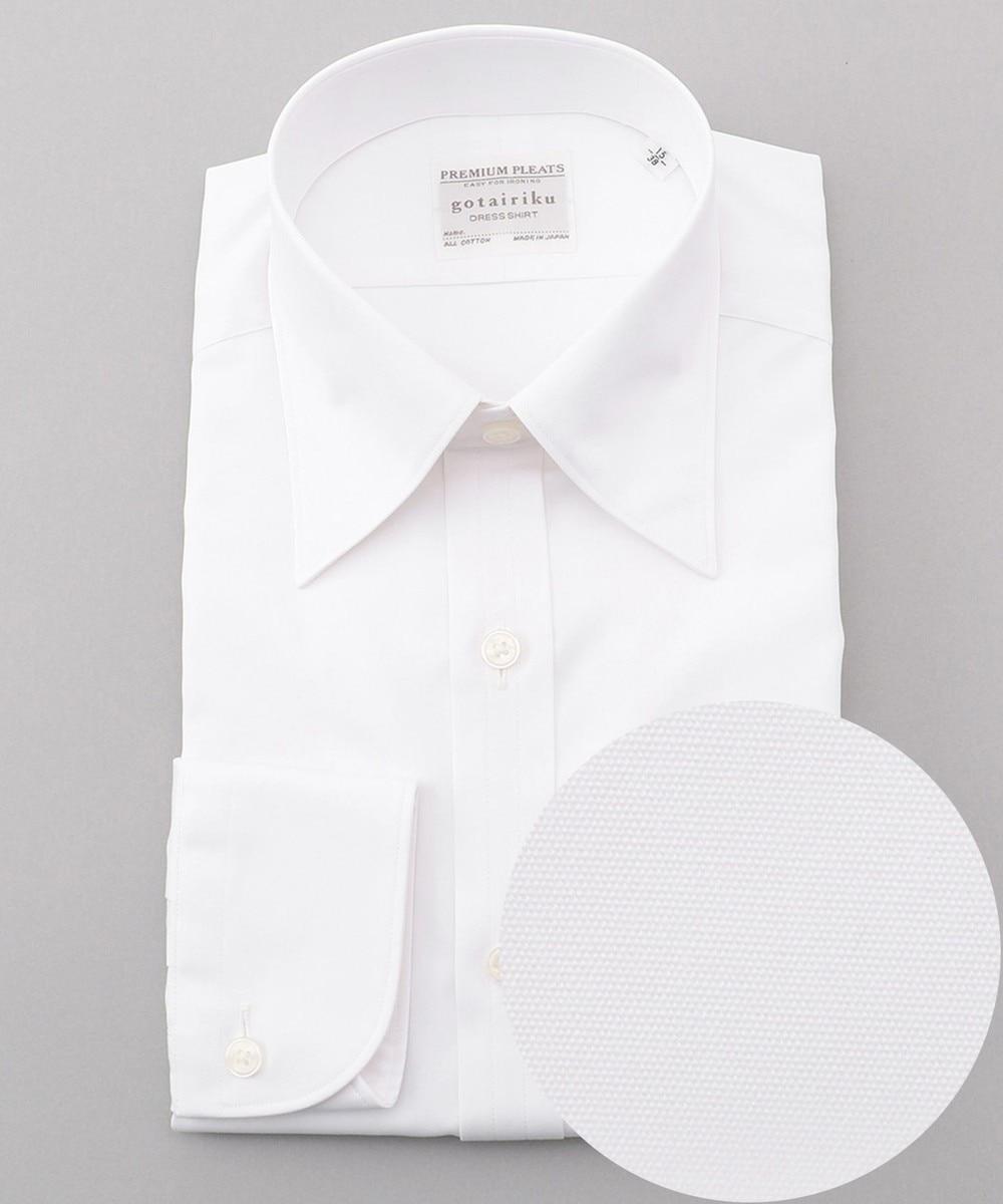 【オンワード】 GOTAIRIKU>スーツ/ネクタイ 【定番】PREMIUMPLEATS_白無地 / レギュラーカラー シャツ ホワイト 16(41-86) メンズ 【送料無料】