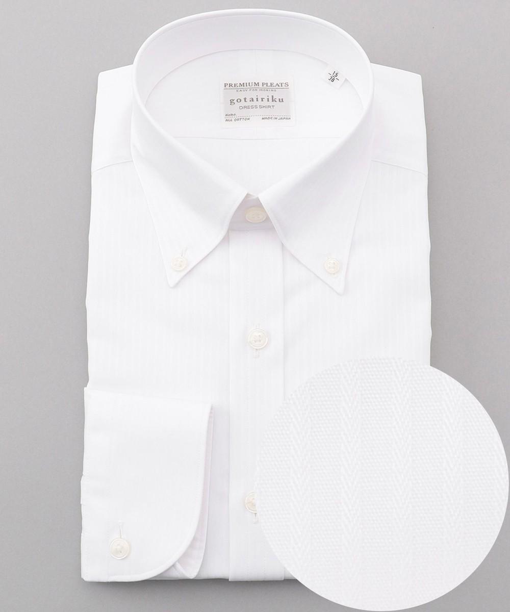 【オンワード】 GOTAIRIKU>スーツ/ネクタイ 【定番】PREMIUMPLEATS_白ドビー / ボタンダウンシャツ ホワイト 15(38-83) メンズ 【送料無料】