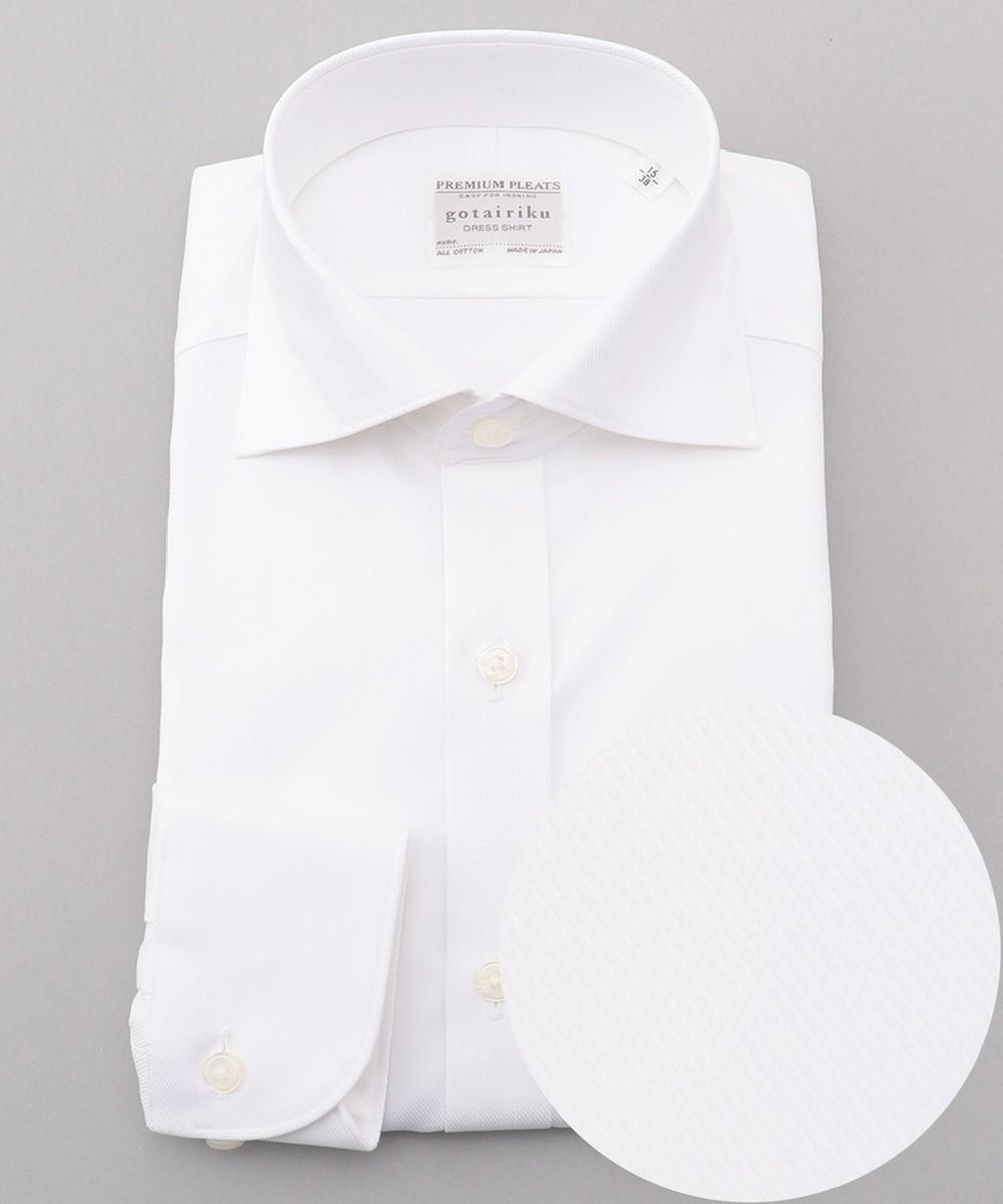 【定番】PREMIUMPLEATS_ツイル / ワイドカラー シャツ