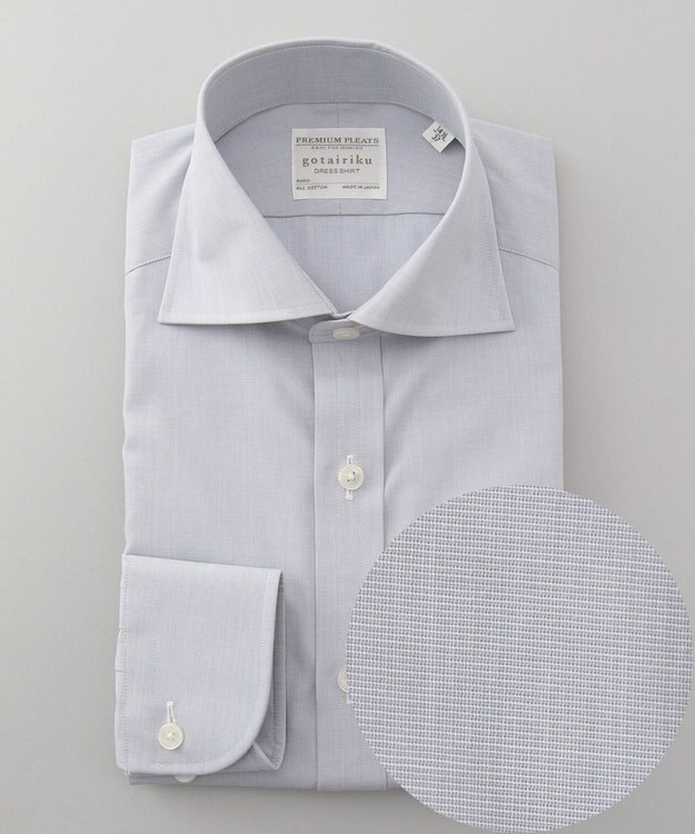 GOTAIRIKU 【形態安定】PREMIUMPLEATS ドレスシャツ / 無地