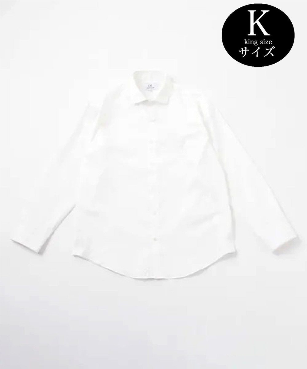 CK CALVIN KLEIN MEN 【キングサイズ】エアリーバイアスドビー シャツ / ホリゾンタルカラー ホワイト系