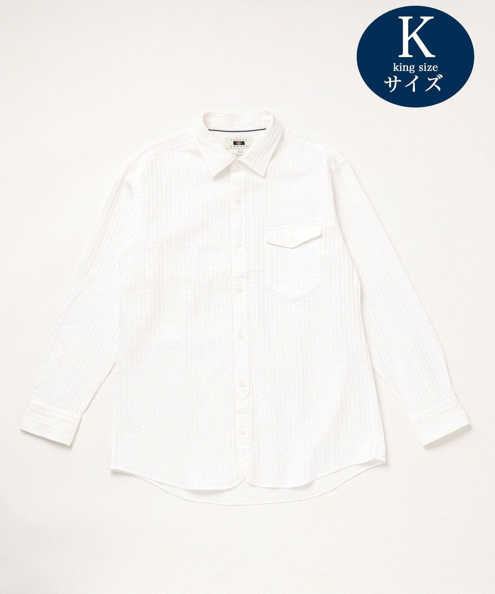 JOSEPH ABBOUD 【JOE COTTON・キングサイズ】プリッセ シャツ ホワイト系1