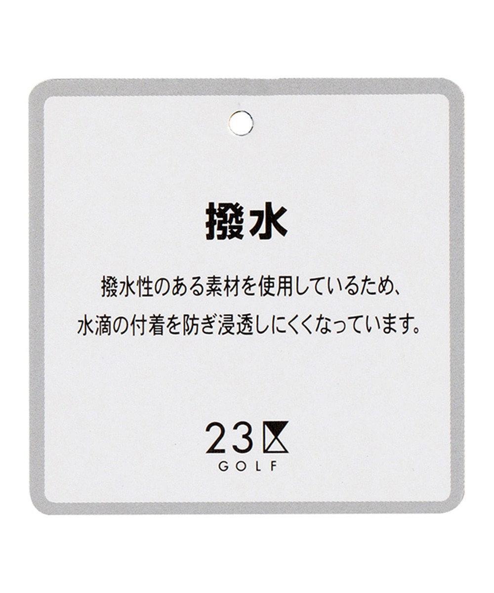 23区GOLF 【UNISEX】【撥水】ベーシック バイザー ネイビー系
