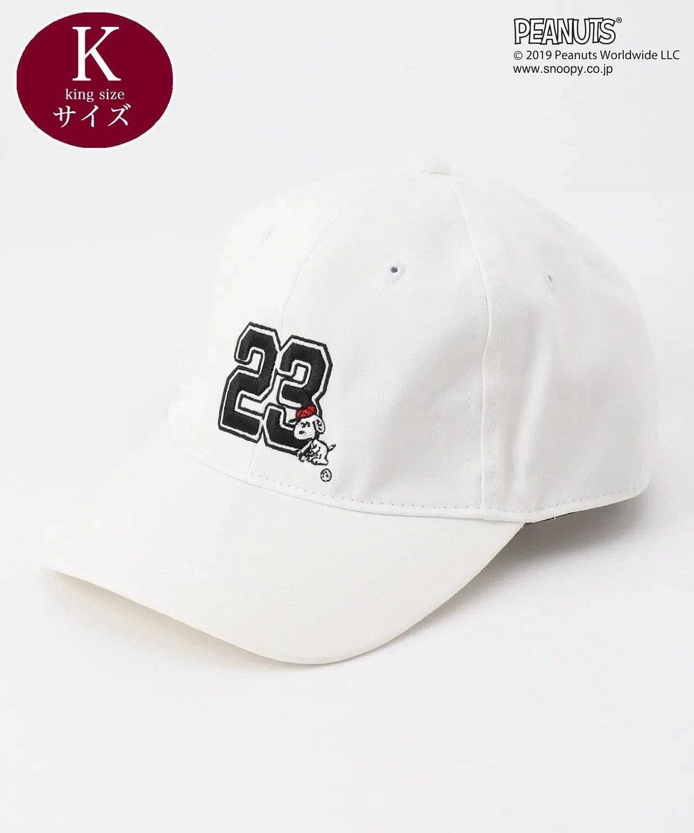 23区GOLF 【キングサイズ】スヌーピーキャップ ホワイト系