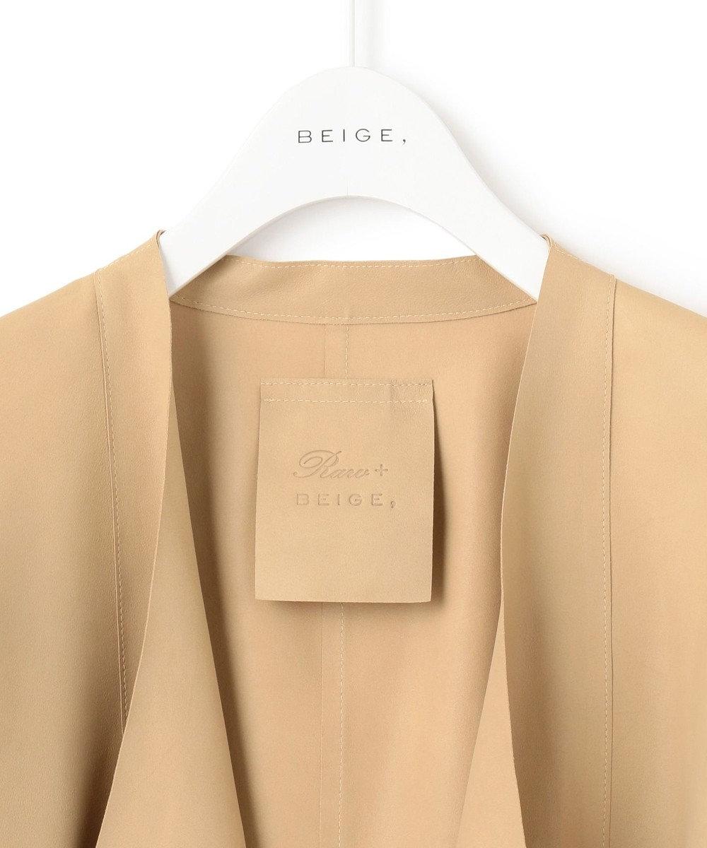 BEIGE, MAGADI / レザージャケット Camel