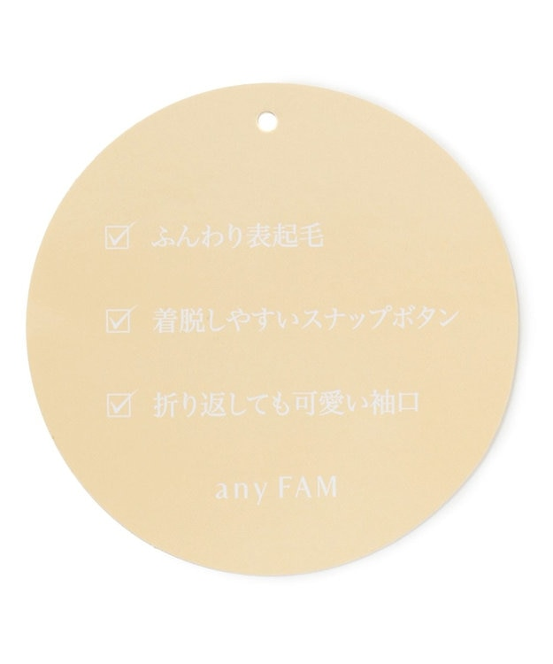 any FAM KIDS 【100-130cm】ダブルフェイス表起毛 カーディガン