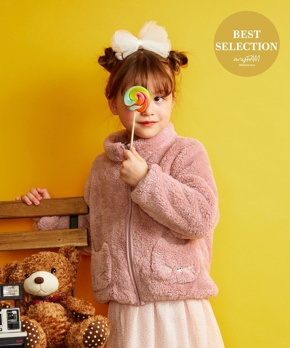 any FAM KIDS 【140-150cm】ネコポケット 両面フリース ブルゾン スモーキーピンク