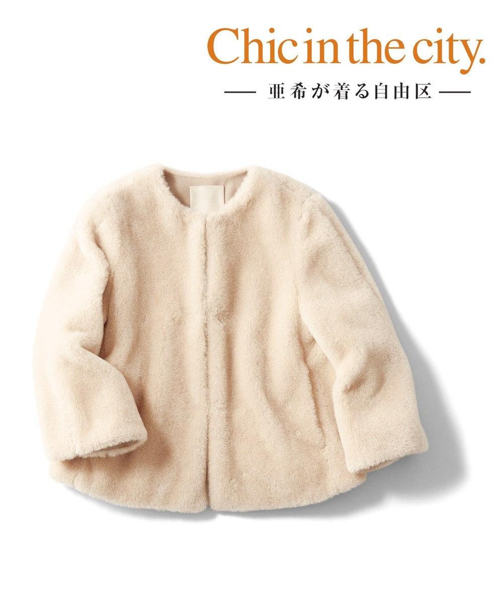 自由区 【亜希さん着用】ウールムートン ショートジャケット(検索番号S34) ベージュ