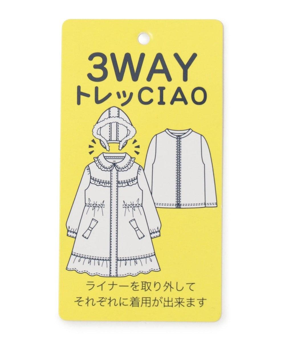 any FAM KIDS 【110-130cm】ライナー付き3WAY モッズコート カーキ系
