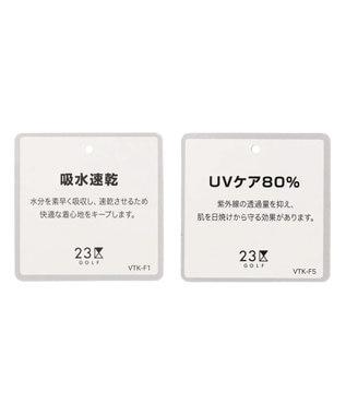 23区GOLF 【WOMEN】ベアかのこマルチボーダー シャツ ピンク系1