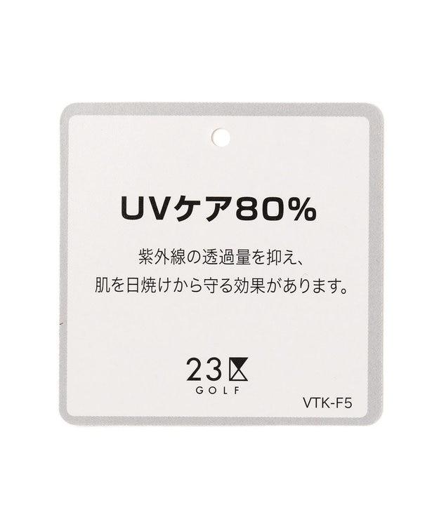 23区GOLF 【キングサイズ】花小紋柄プリント ポロシャツ