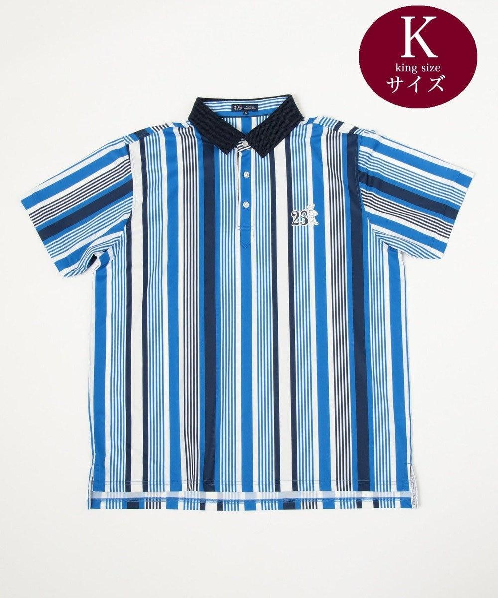 23区GOLF 【キングサイズ】【吸水速乾 / UV】マルチストライプ柄 ポロシャツ ブルー系1