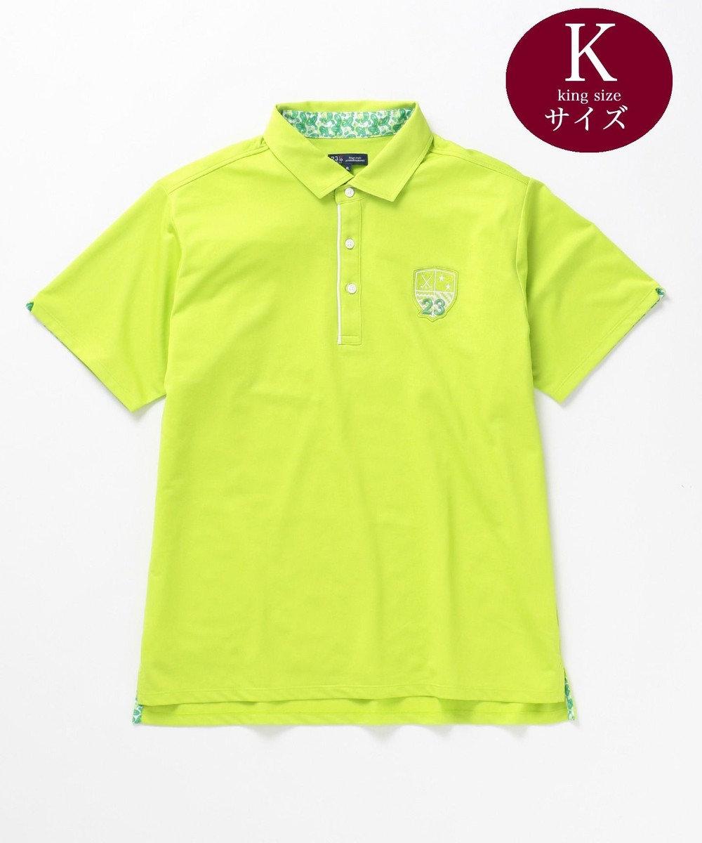 23区GOLF 【キングサイズ】【吸水速乾 / UV】トランスクールカノコ ポロシャツ 黄緑系