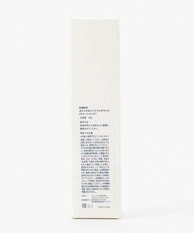 組曲 【VERYWEB掲載/抗菌・防臭】ヘンリーネックカットソー&ハンドクリーム