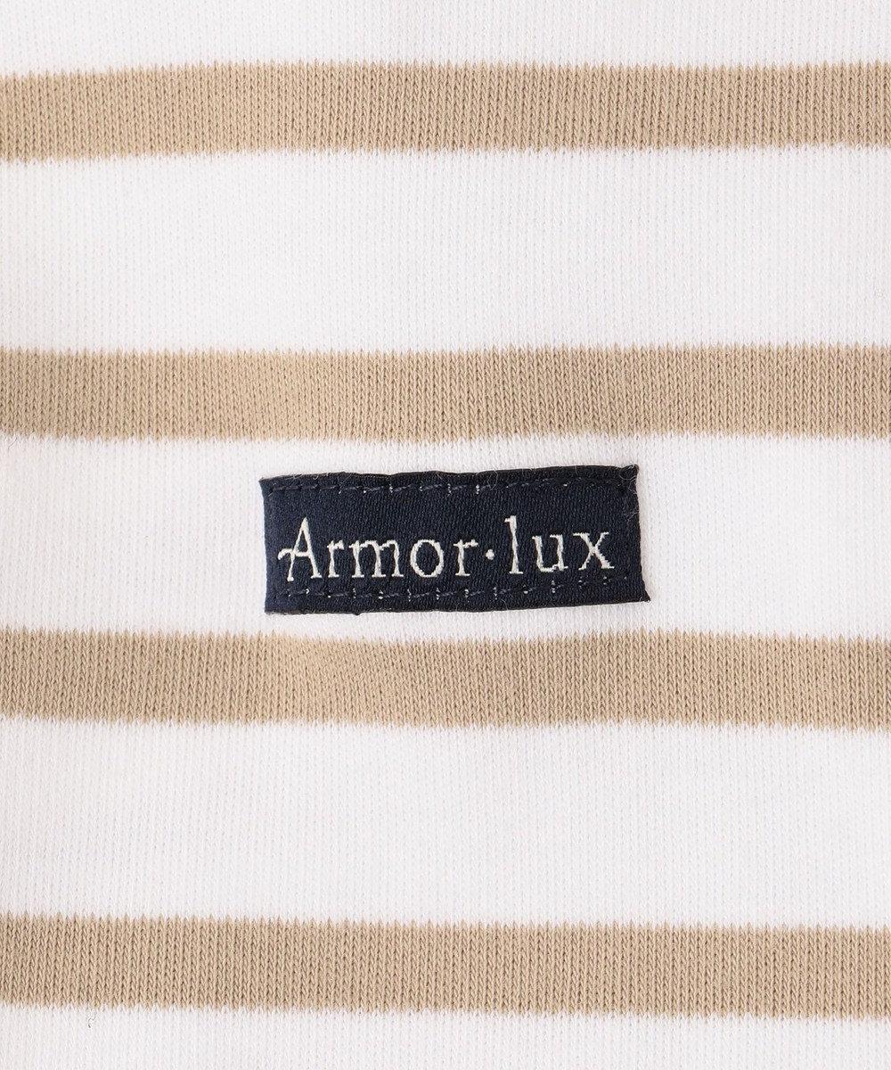 23区 【マガジン掲載】Armor lux バックポイントトップス(番号2F36) ホワイト×ベージュ