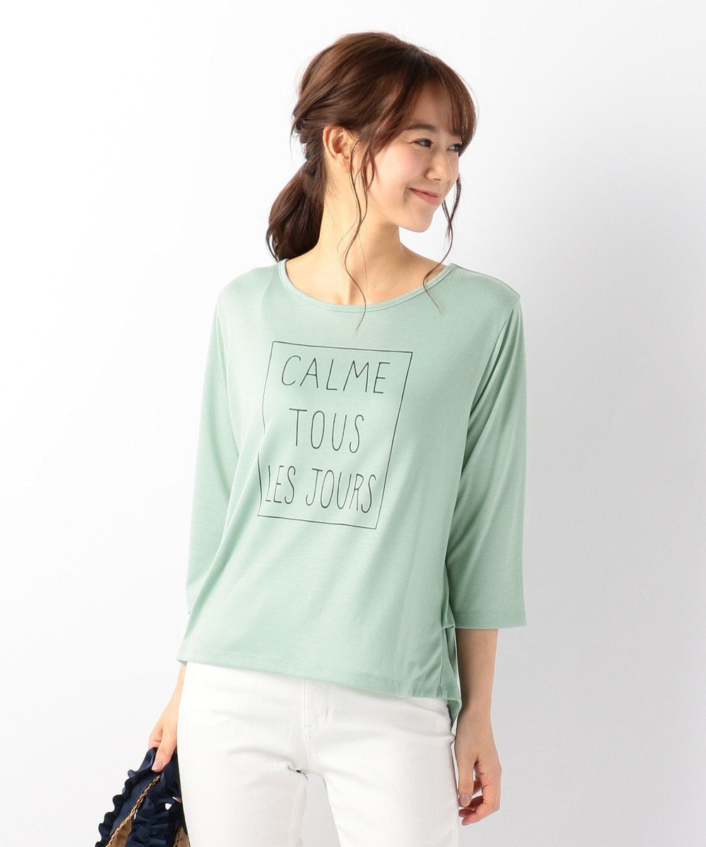 any FAM 【親子リンク】レタード Tシャツ ライトグリーン系