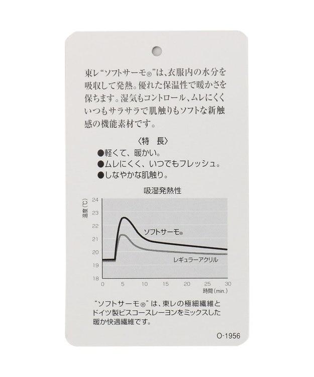 組曲 KIDS 【BABY】ソフトサーモ カットソー