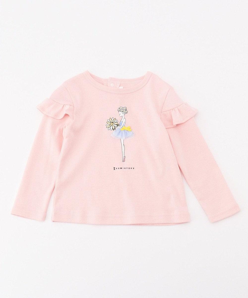 組曲 KIDS 【80-100cm】フェアリーバレリーナプリント カットソー ピンク系