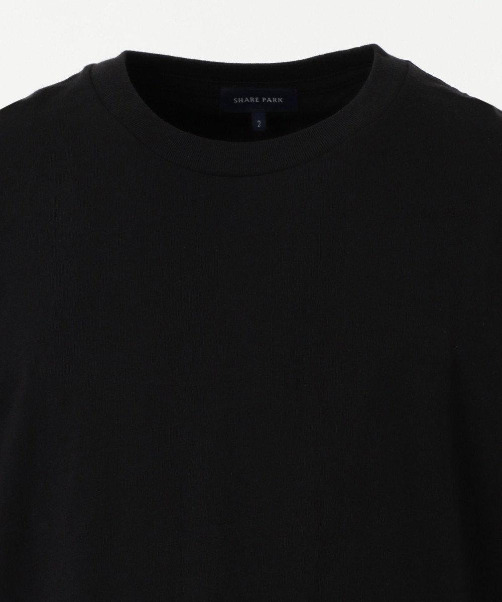SHARE PARK MENS 【抗菌防臭】ショートスリーブT ブラック系