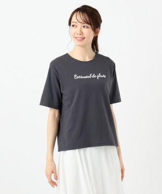 Feroux 【洗える】ロゴ Tシャツ チャコールグレー