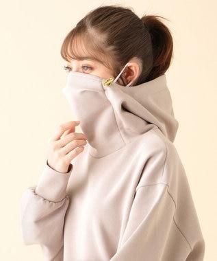Feroux 【マスク×パーカが一体化!】マスク パーカ ベージュ系