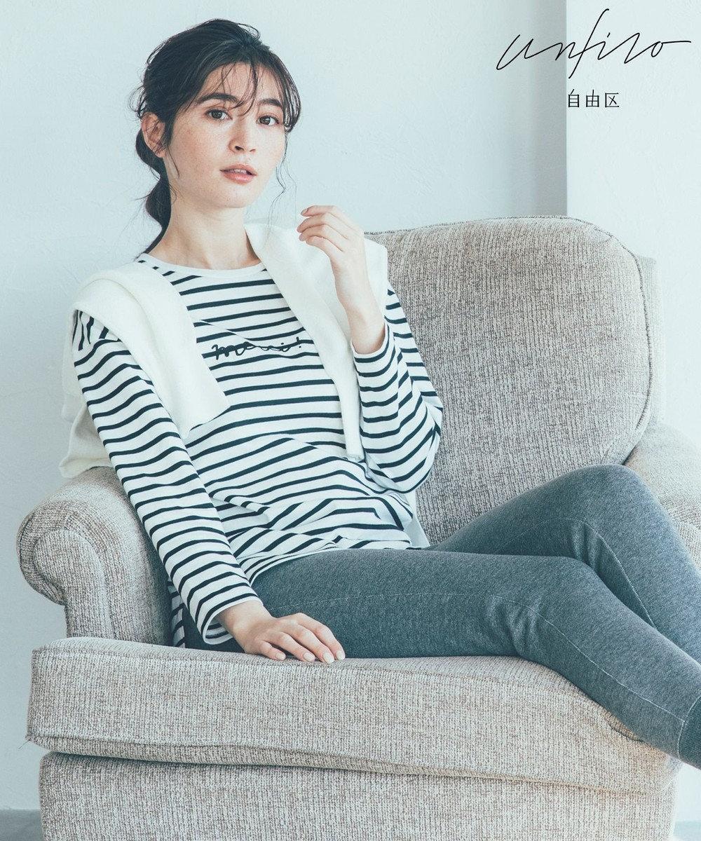 自由区 【Unfilo】フレンチロゴ Tシャツ(検索番号Z32) ブラック系1