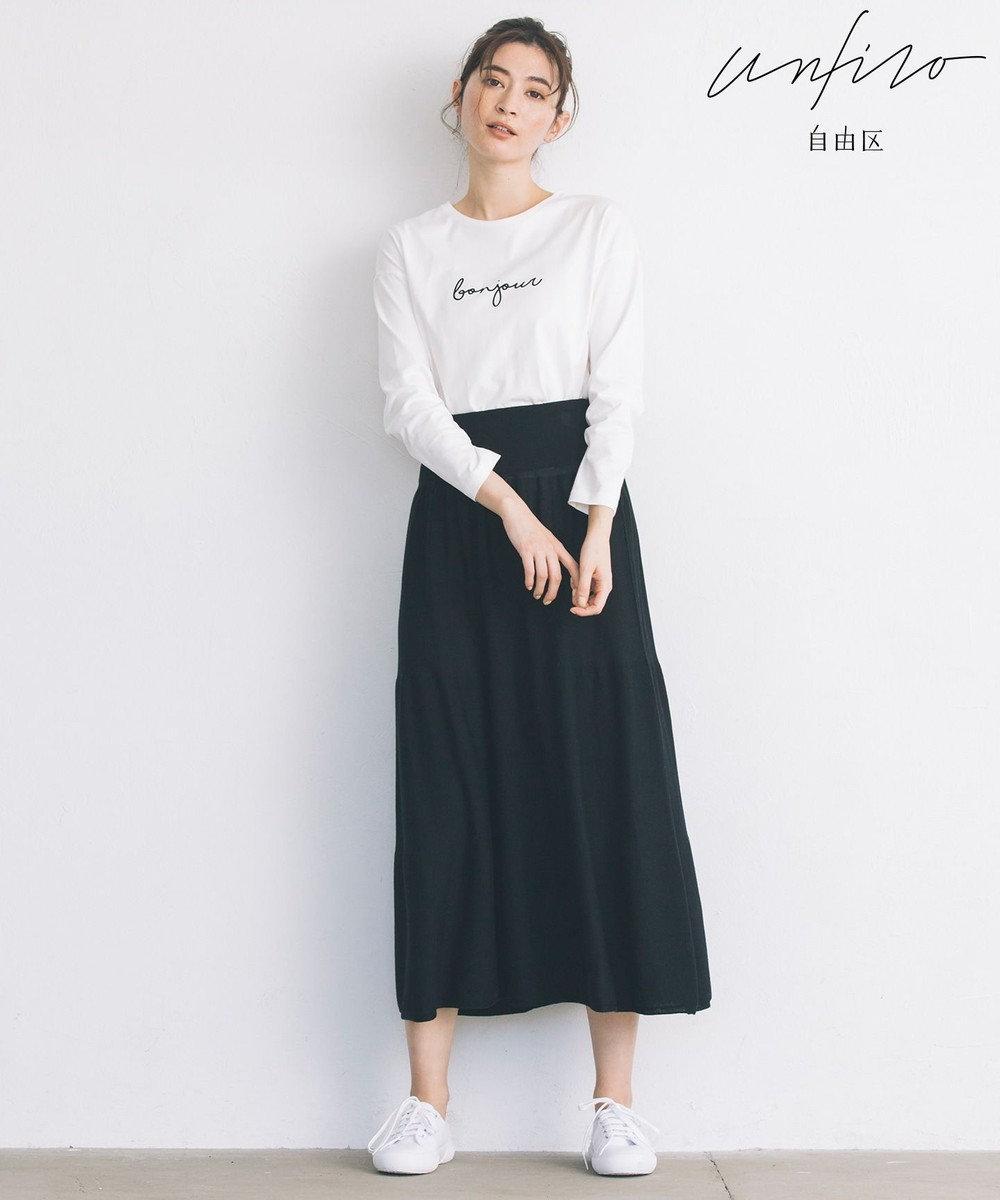 自由区 【Unfilo】フレンチロゴ Tシャツ(検索番号Z32) ホワイト系