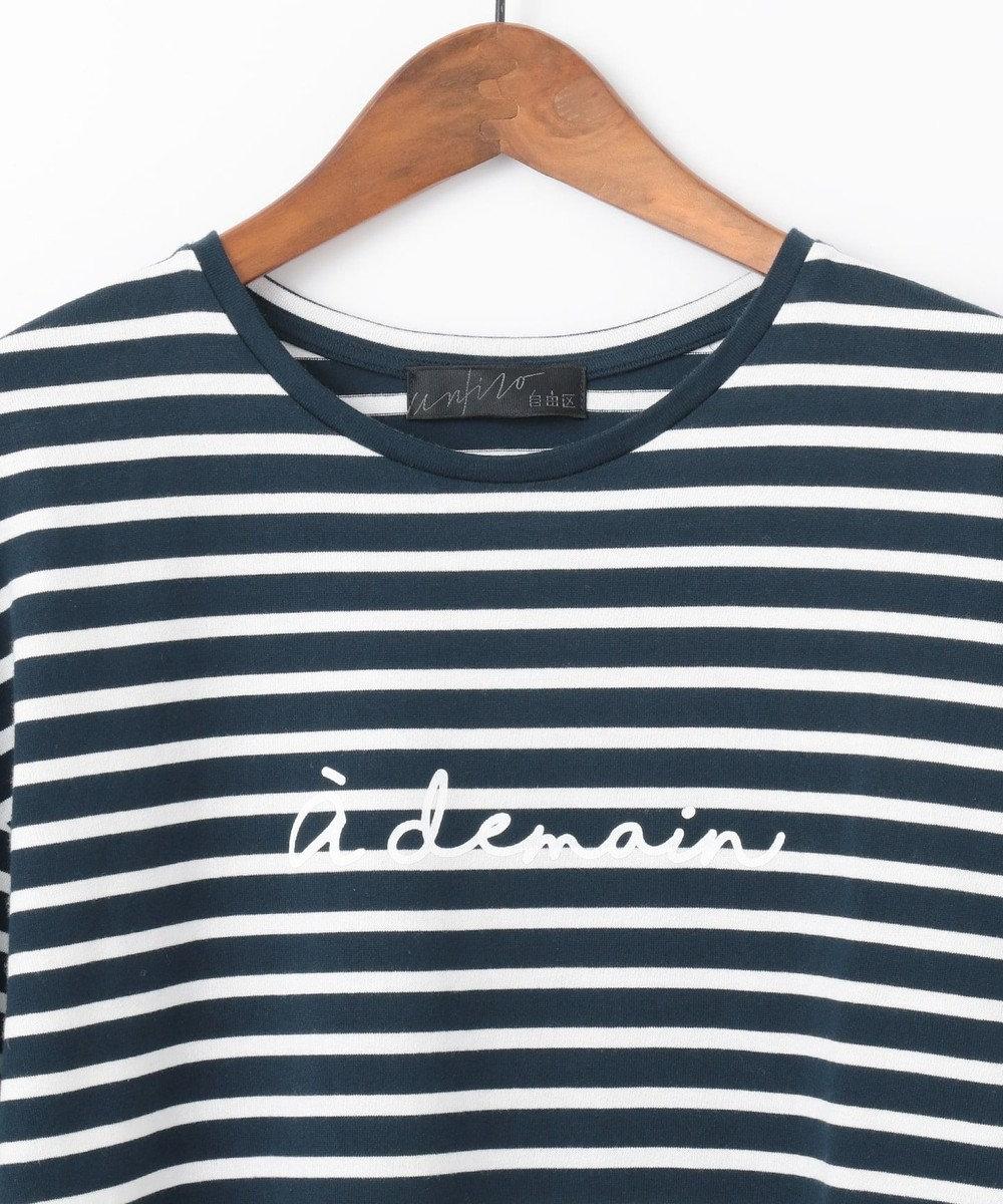 自由区 【Unfilo】フレンチロゴ Tシャツ(検索番号Z32) ネイビー系1