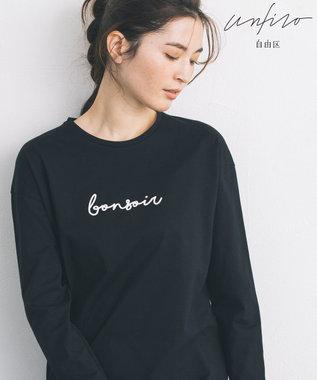 自由区 【Unfilo】フレンチロゴ Tシャツ(検索番号Z32) ブラック系