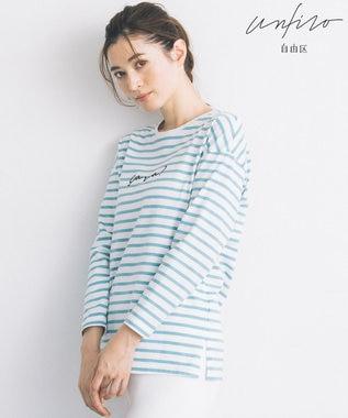 自由区 【Unfilo】フレンチロゴ Tシャツ(検索番号Z32) スカイブルー系1