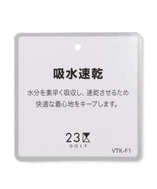 23区GOLF 【MEN】【吸汗速乾/UV/日本製】ハニカムカノコ シャツ ワイン系